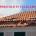 Dopo la segnalazione di Liberissimo, che segnalava il pericolo di alcune tegole in bilico, interveniva nell'immediato il Vice Sindaco Fabio Lai che inviava sul posto i Vigili […]