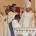 Si svolgerà oggi alle 15.30 (venerdì 8 Aprile) nella parrocchia di Santa Maria Maddalena il funerale di Don Antonello, deceduto prematuramente nella vicina Corsica. Per tutti color […]