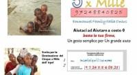 Ciao Antonello , Grazie se vorrai inserire nel tuo Liberissimo.net, la foto dei bambini di Suor Enza e proporre la destinazione del 5 per mille ad Emmanuel […]