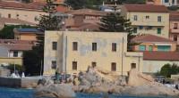 Coinvolgere l'intera comunità di La Maddalena nella stesura del bilancio di previsione del Parco Nazionale dell'Arcipelago di La Maddalena per l'annualità 2018: con questo obiettivo è stato […]