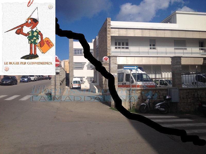 ospedale paolo merlo (2)