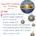 L'Amministrazione Comunale comunica che è stato pubblicato l'avviso del IV^ edizione del concorso presepi 2019. Sono invitati tutti i gruppi di: bambini, ragazzi e giovani a partecipare […]